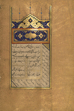 Illuminated manuscript page for the Rose Garden, and the Orchard by Saʿdī. Persian art print