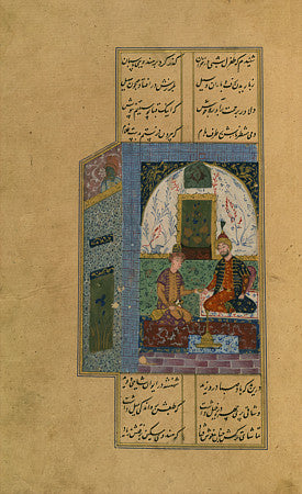 Illustrated page from the Būstān (The Orchard) by Persian poet Sa-di.