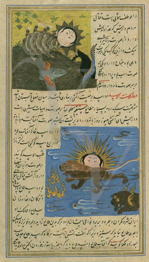 The Sun in the Sign of Cancer and Leo. Persian manuscript paintings. Fine art print