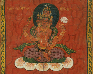 Indian painting of a Hindu deity. Fine art print
