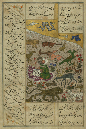 Majūn and his father embracing in the wilderness. Manuscript painting from a book of Persian poetry, Khamsah of Niẓāmī. Fine art print