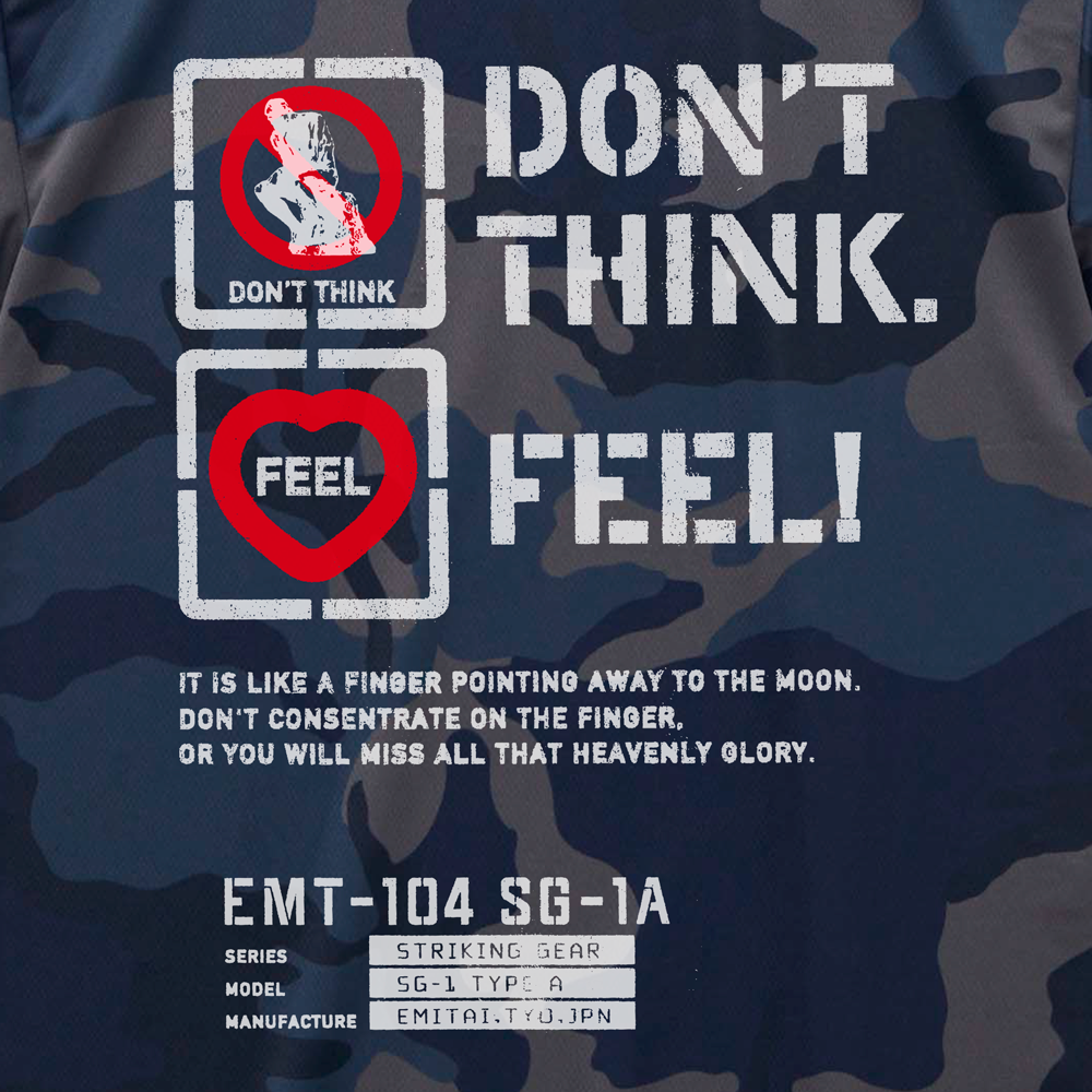 Don't Think. Feel! Dry Camo T-Shirt