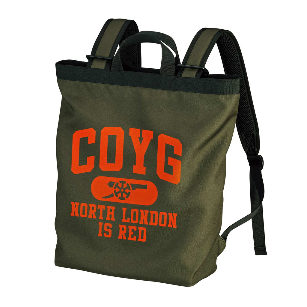 COYG NLIR 2Way Day Pack