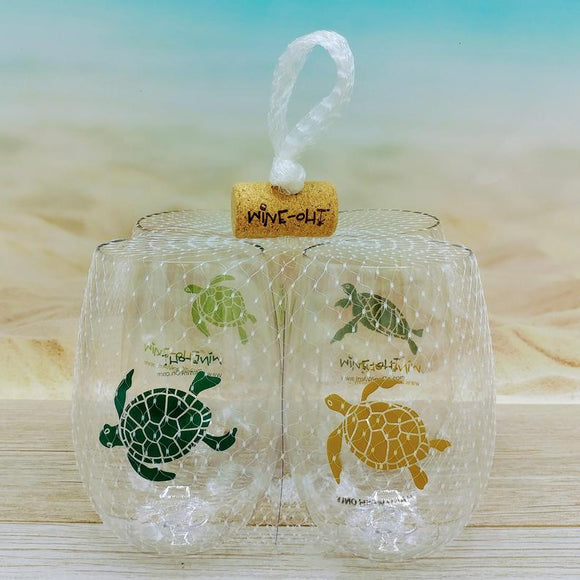 Sea Turtle Wine-Oh! Tumbler
