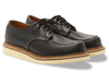 8106 Classic Oxford Boot