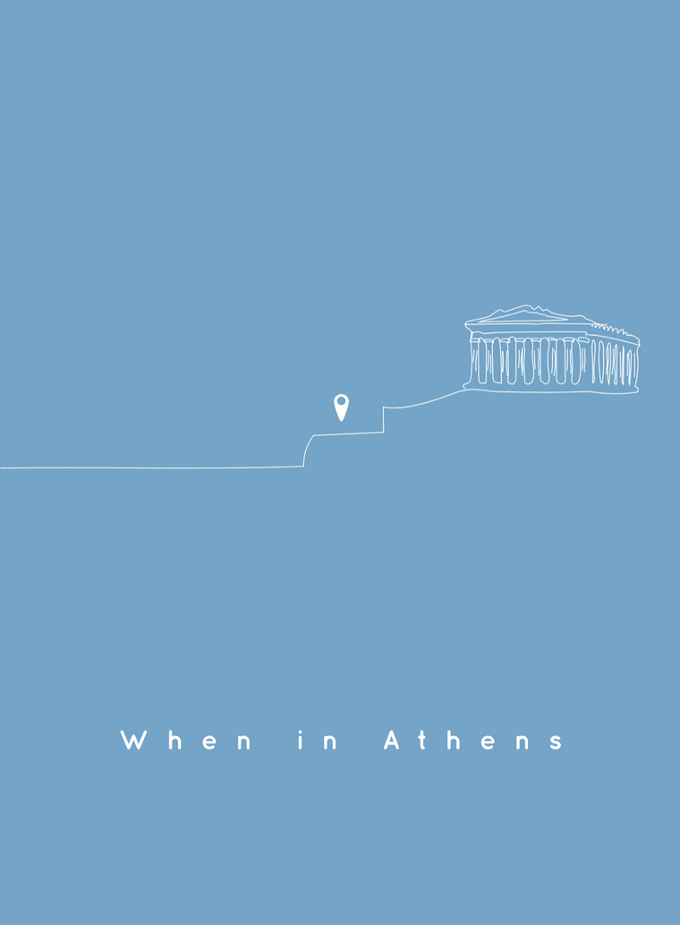 WHEN IN ATHENS GUIDE