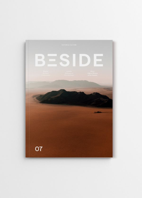 Beside no.07