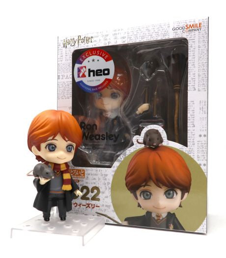 HARRY POTTER Nendoroid Series Ron Weasley #1022