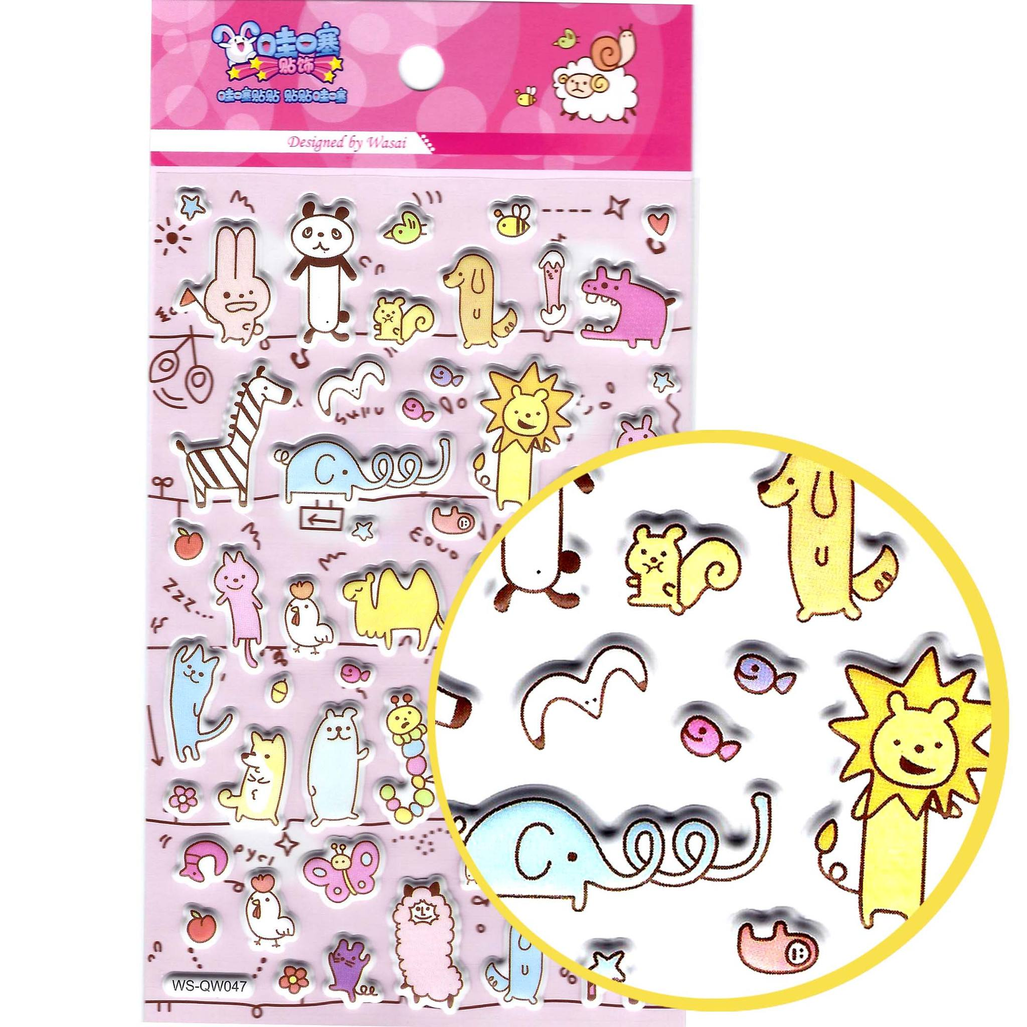 Adorable Animal Party Illustrated Cartoon Animal Stickers | Stationery