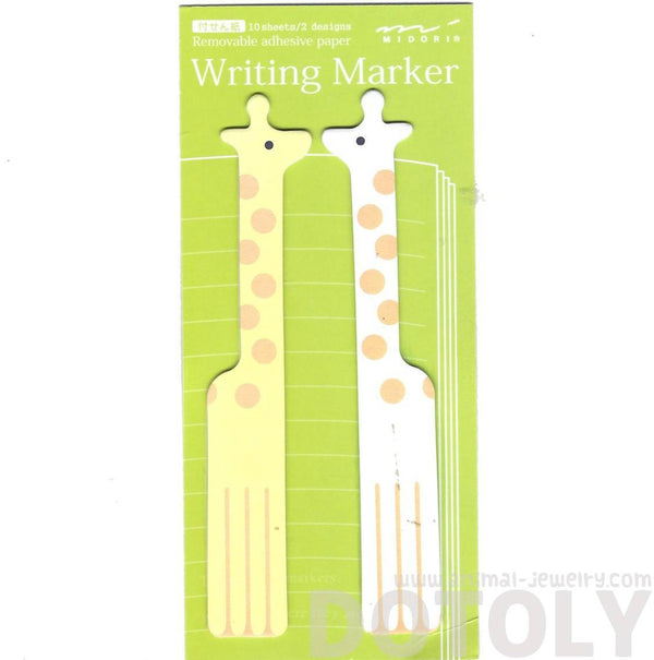 Giraffe Shaped Animal Themed Memo Post-it Writing Marker Bookmark Tabs