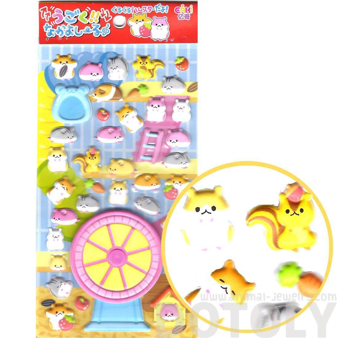 Hamsters Gerbils Guinea Pigs Shaped Animal Interactive Puffy Stickers