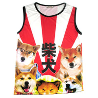 Adorable Shiba Inu Photo Graphic Print Oversized Unisex Tank Top | DOTOLY