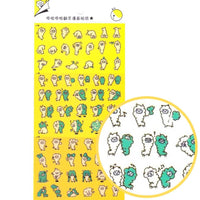 Alpaca Llama Cartoon Flip Book Storytelling Stickers