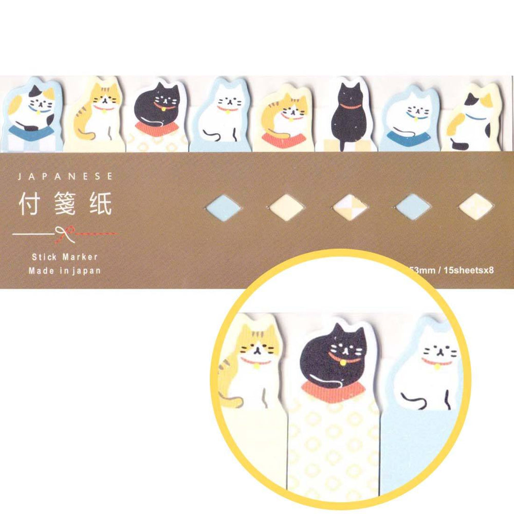 Animal Themed Memo Post it Index Tabs From Japan With Kitty Cat Design
