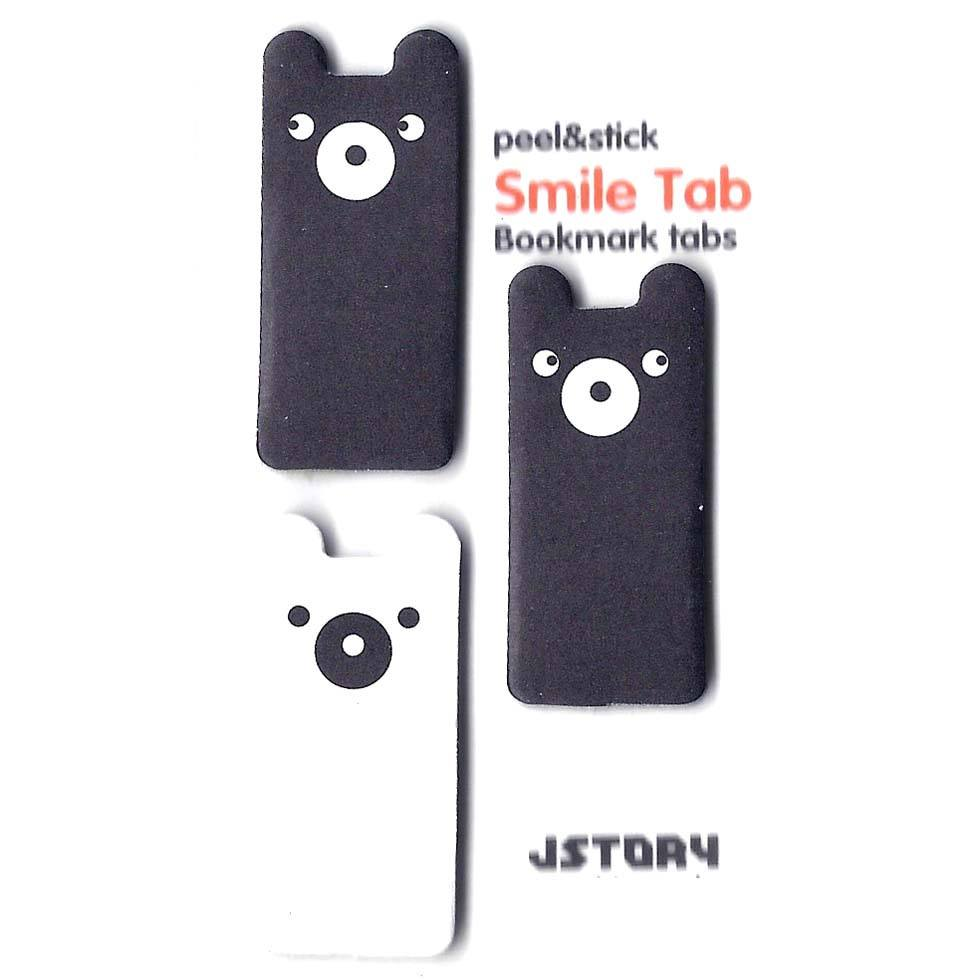 Black and White Bear Shaped Animal Memo Post-it Sticky Bookmark Tabs