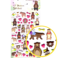 Brown Bear and Honey Animal Themed Puffy Stickers for Scrapbooking