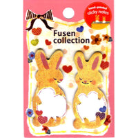 Bunny Rabbit Shaped Memo Post-it Adhesive Bookmark Tabs | Stationery