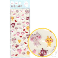 Kitty Cat Rabbit Pigs and Bears Shaped Puffy Stickers