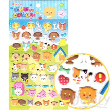 Cats and Dogs Shaped Cartoon Pet Themed Spongy Stickers | Stationery