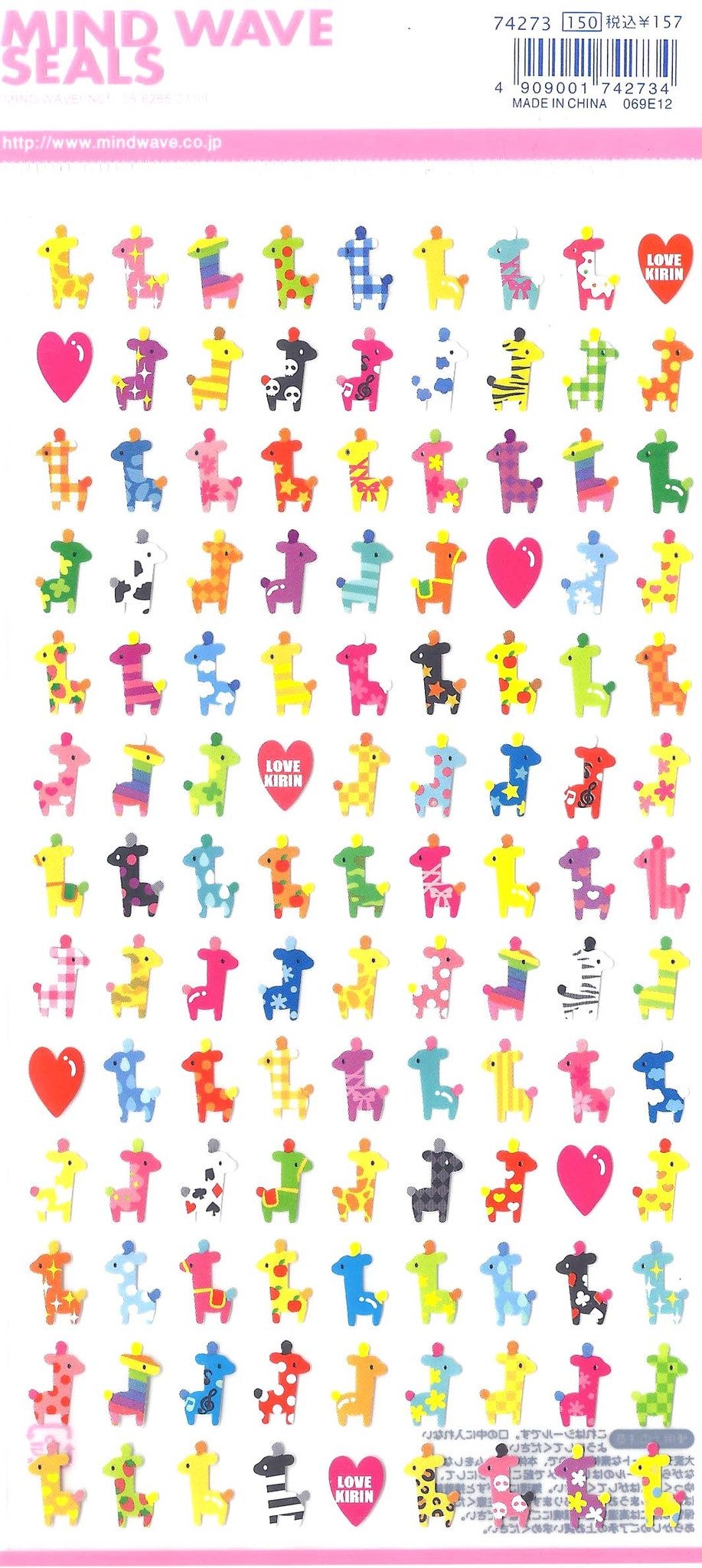 colorful-giraffe-shaped-animal-themed-stickers-for-scrapbooking-and-decorating