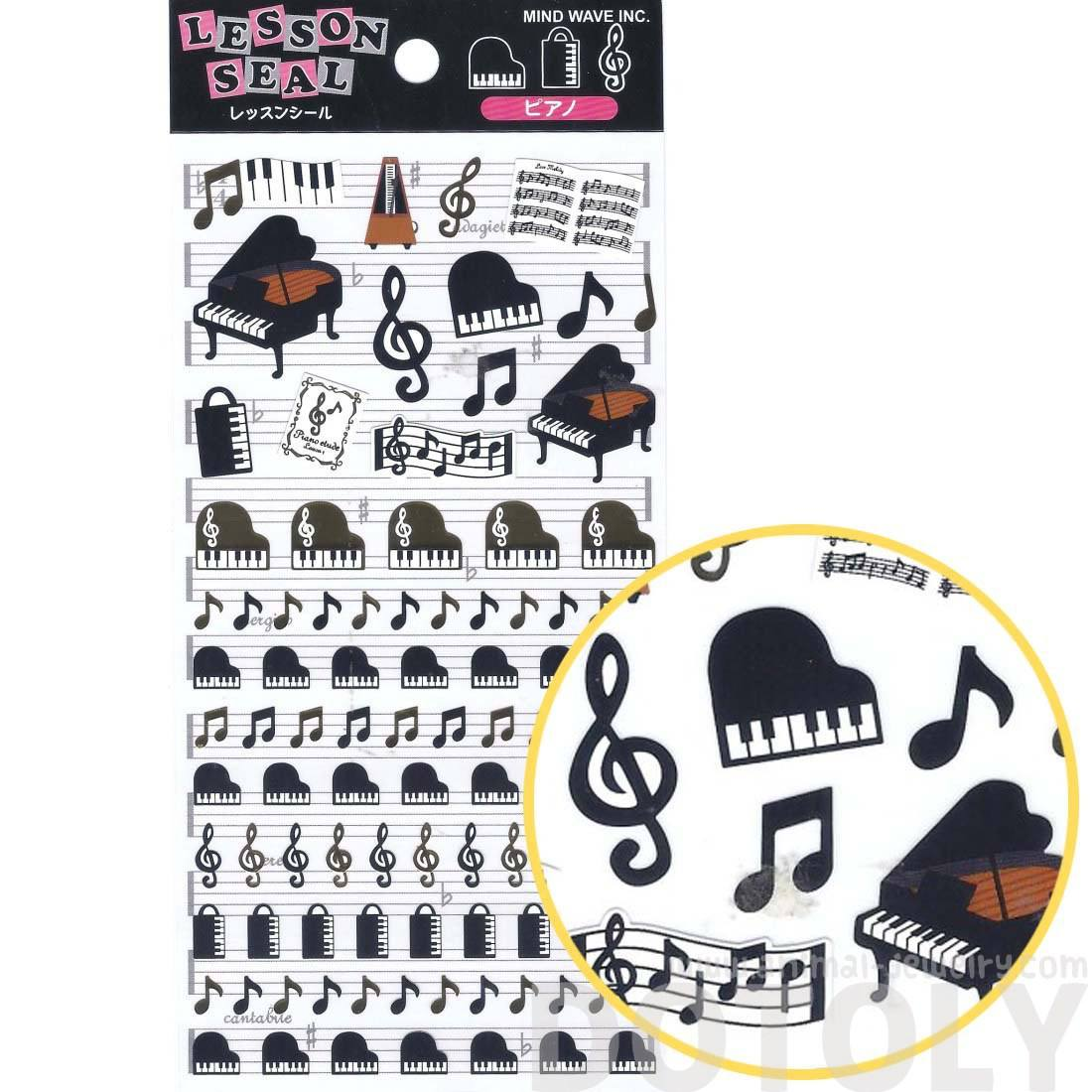 Grand Piano Musical Notes Treble Clef Music Themed Stickers from Japan