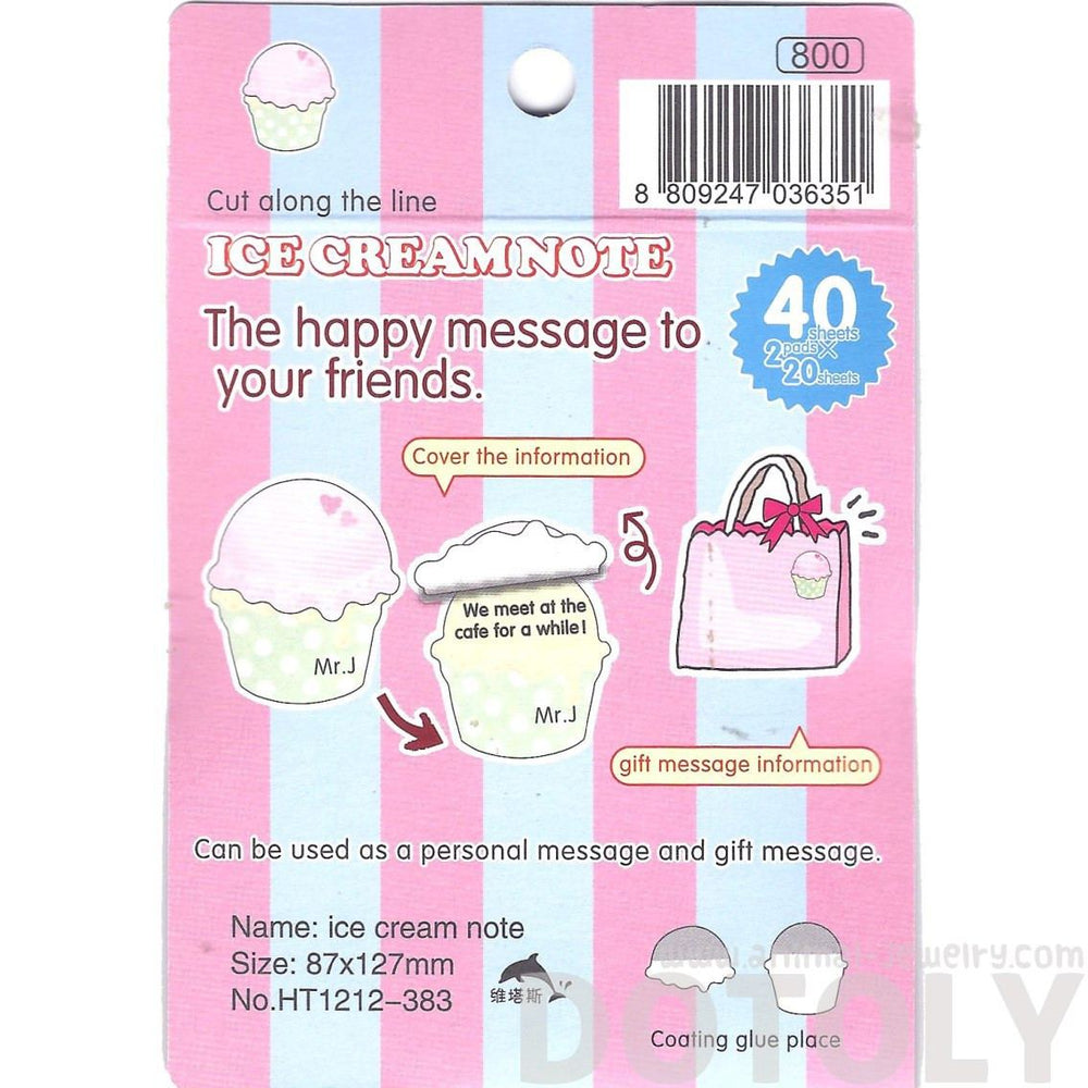 Ice Cream Cupcake Food Themed Memo Pad Post-it Sticky Notepads in Pink