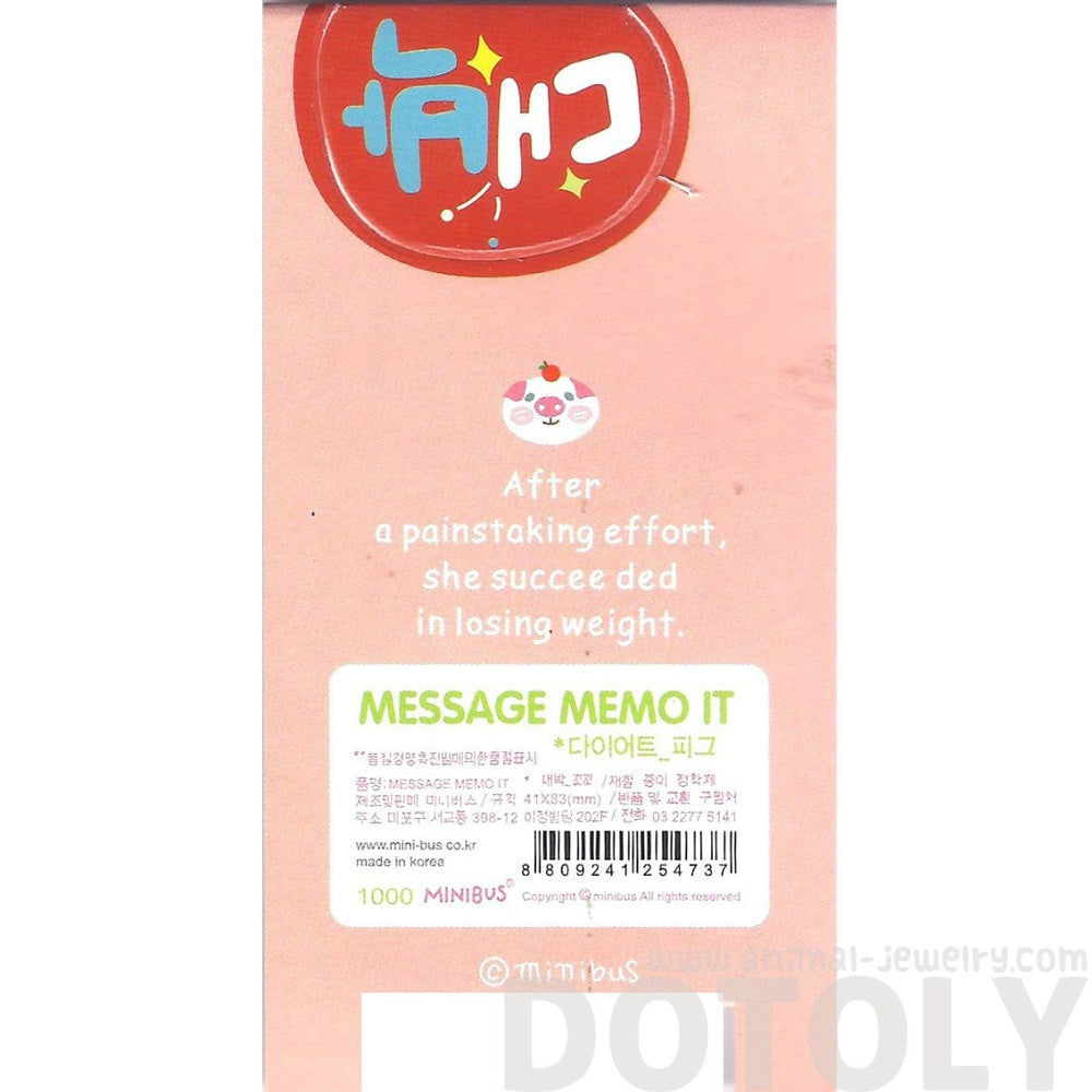 Illustrated Pig Piglet Farm Animal Themed Sticky Memo Post-it Pad