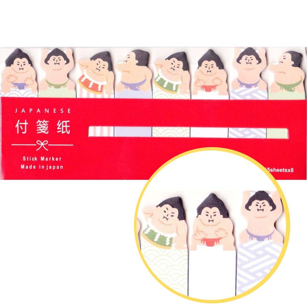 Japan Themed Sumo Wrestler Shaped Memo Post-it Index Bookmark Tabs