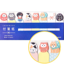 Japan Travel Themed Memo Post it Tab With Fortune Cat Shiba Inu Design