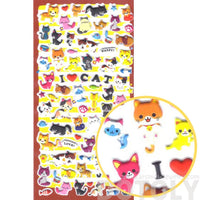 Kawaii Kitty Cat Shaped Japanese Animal Themed Puffy Sticker Seals | Japan | DOTOLY