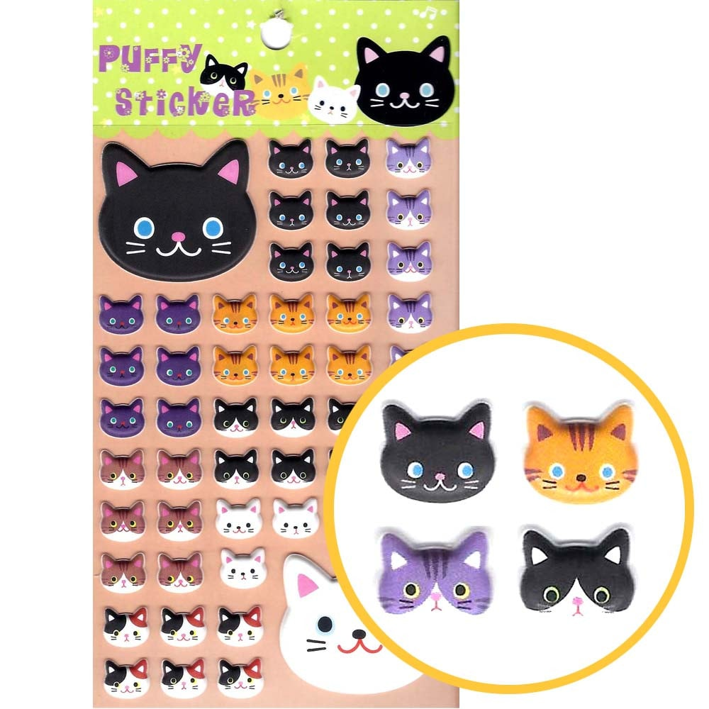 kitty-cat-animal-themed-puffy-stickers-for-scrapbooking-and-decorating
