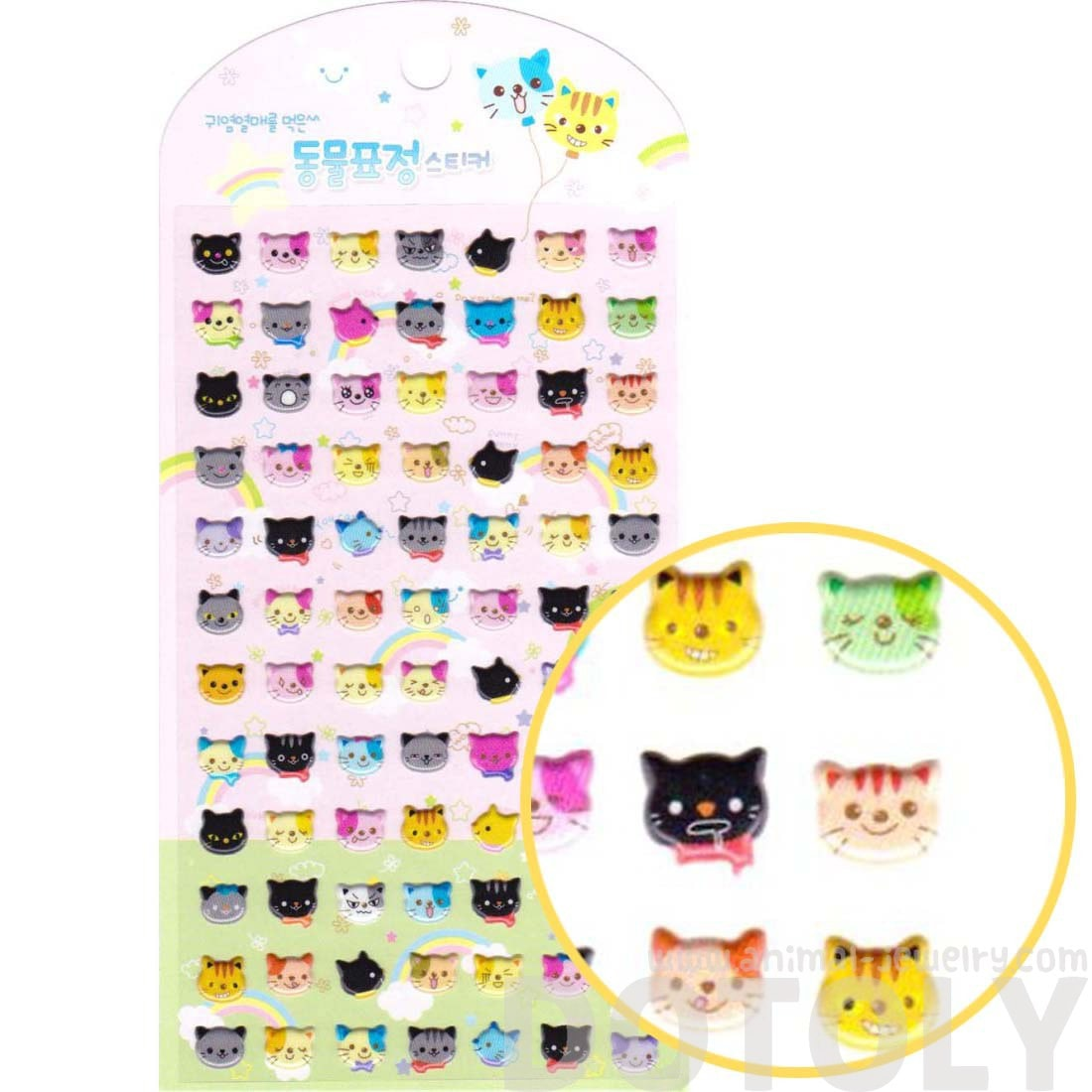 Adorable Kitty Cat Face Shaped Animal Spongy Stickers