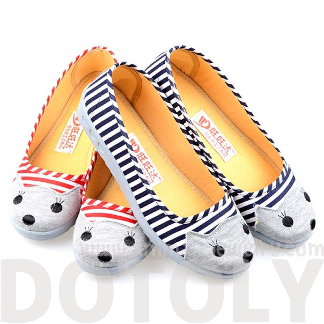 Kitty Cat Face Striped Print Animal Themed Wedge Ballet Flats in Red