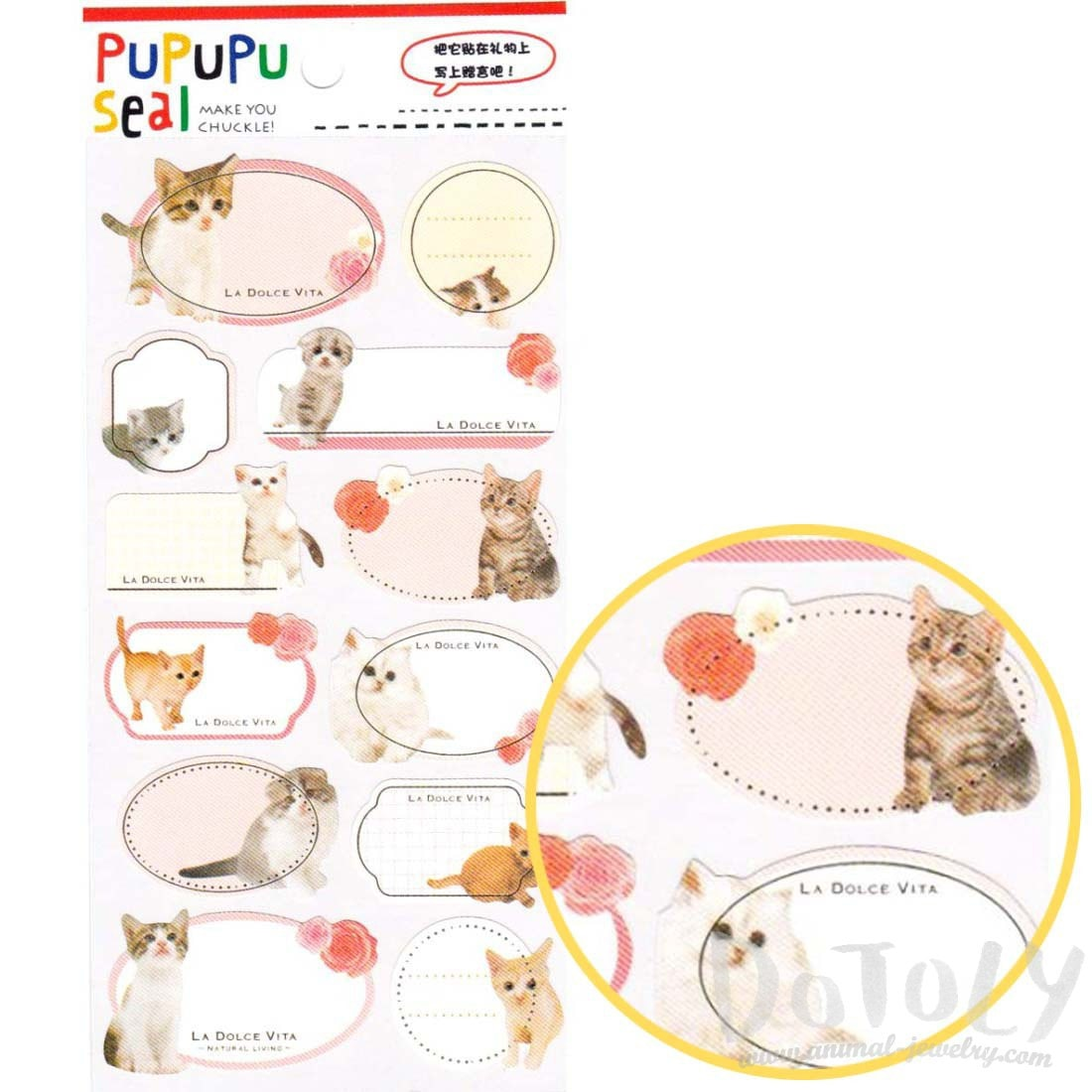 Kitty Cat Label Glossy Photo Stickers for Scrapbooking