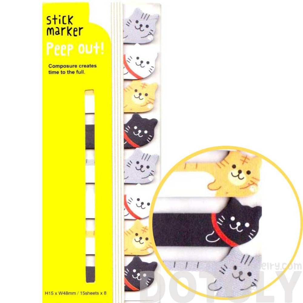 Cute Kitty Cat Shaped Memo Post-it Peep Out Sticky Tabs