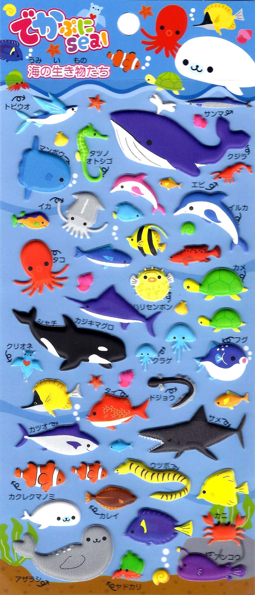 mixed-sea-creatures-animal-themed-puffy-stickers-for-scrapbooking-and-decorating