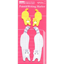 Mother and Baby Kitty Cat Shaped Animal Post-it Adhesive Bookmark Tabs