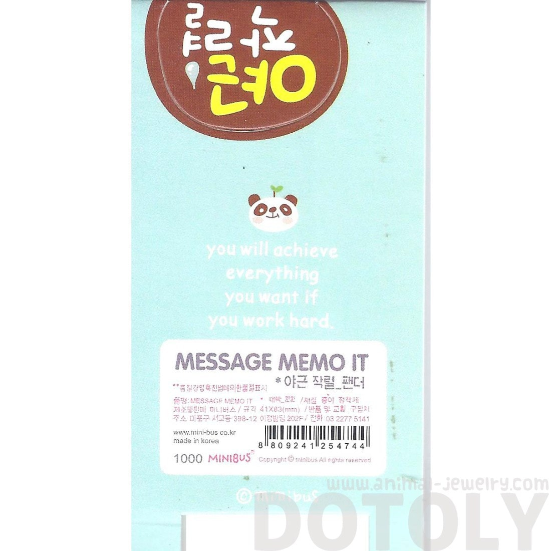 Panda Bear Illustration Animal Themed Sticky Memo Post-it Pad | DOTOLY