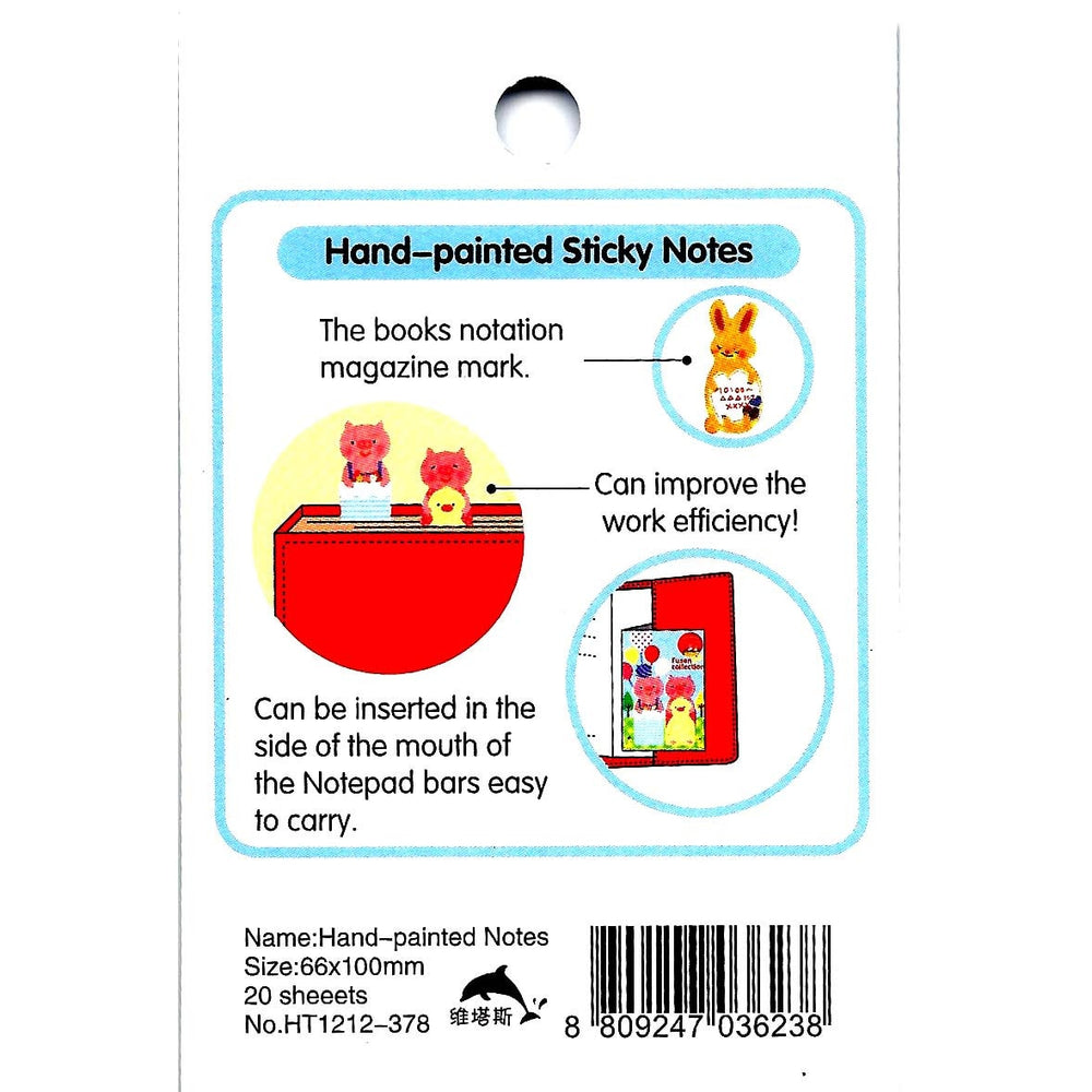 Piglet Pig and Duck Shaped Animal Memo Post-it Adhesive Bookmark Tabs | Stationery | DOTOLY