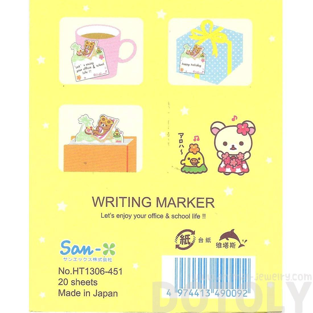 Rilakkuma Teddy Bear and Beach Chair Shaped Adhesive Post-it Memo Pads