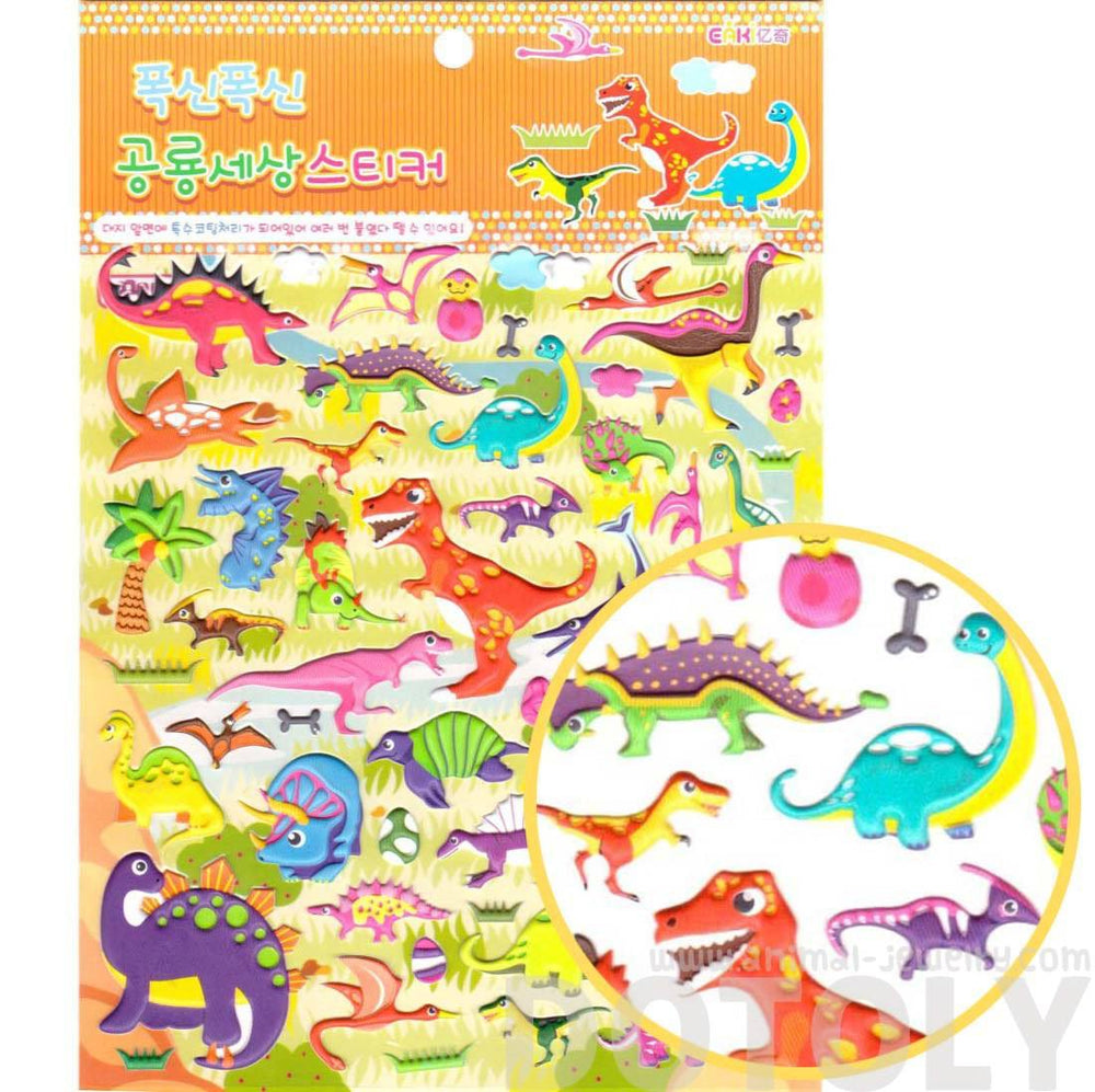Super Big T Rex Brontosaurus Assorted Dinosaurs Shaped Puffy Stickers for Scrapbooking | DOTOLY