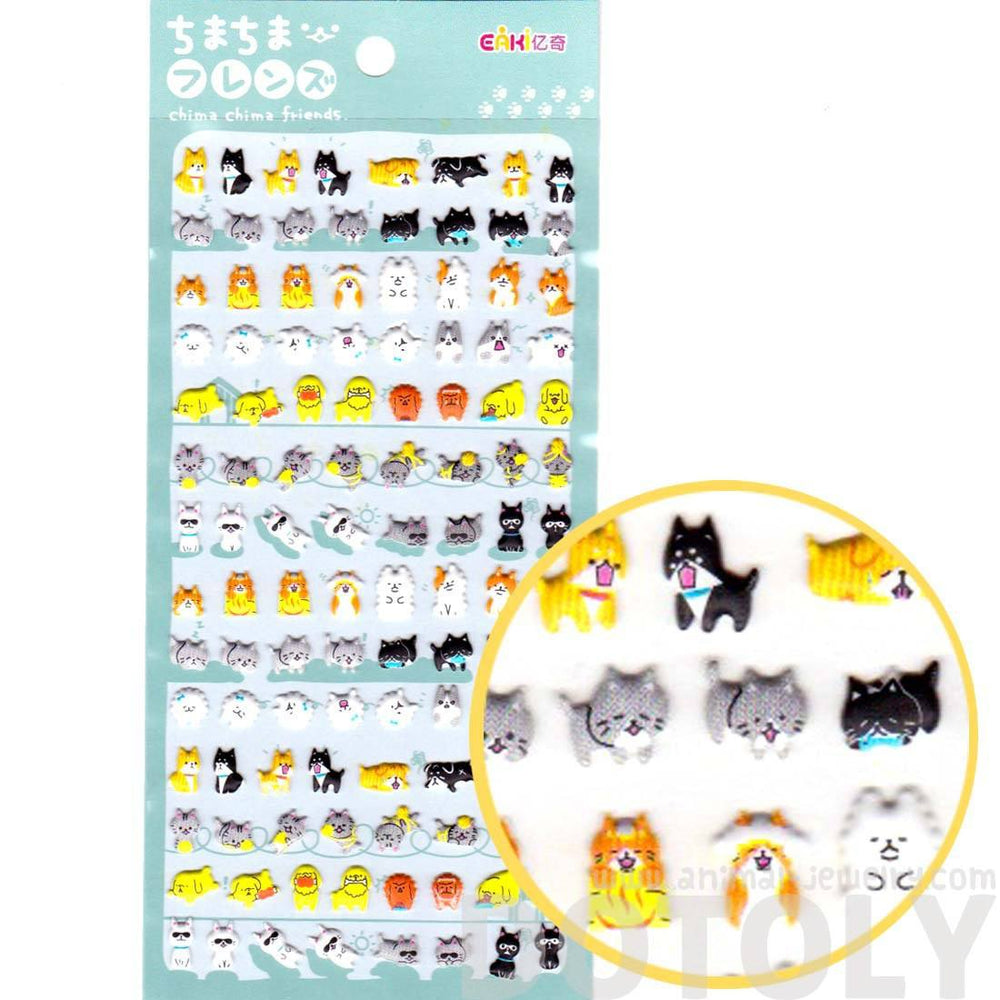 Kitty Cat and Dogs Shaped Animal Pet Themed Puffy Stickers for Kids