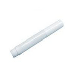 5 star NAIL GLUE TUBE ~ 2gm ~ GLUE Collection