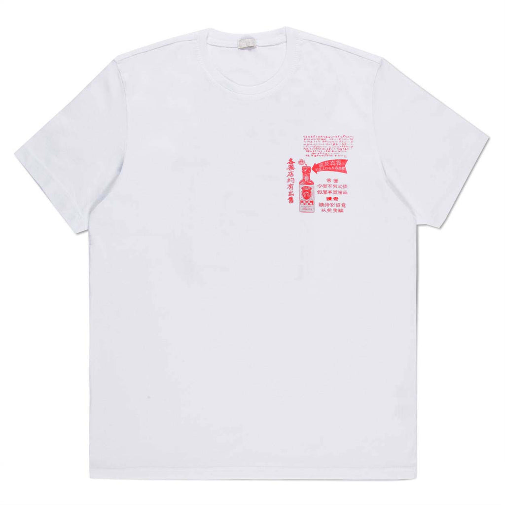 Mojoko Boxing T-Shirt<br>
