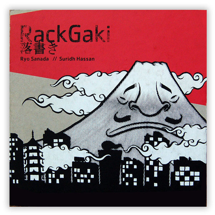 Rackgaki Japanese Graffiti<br>