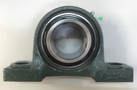 Spare parts: UC214 bearing on BX102R chipper