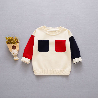 2018 Spring and Autumn Children's Wear Color Double Pocket Children's Sweater Boy Child Toddler Baby Top Boy and Girl Hand Sweat