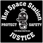 Hot Space Station Justice - Black T-Shirt