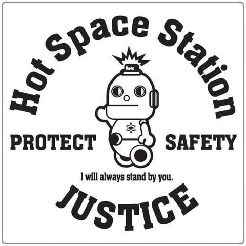 Hot Space Station Justice - T-shirt