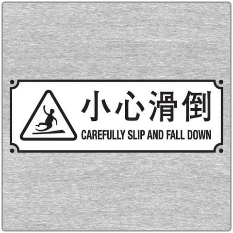 Slip and Fall - Women's Tee